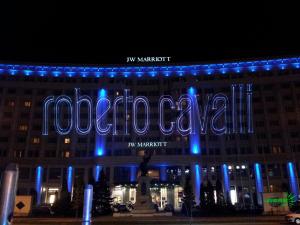 Лазерно лого Roberto Cavalli